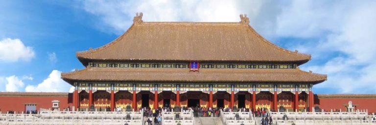 China Tourismus © B&N Tourismus