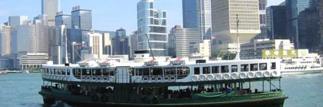 Star Ferry Hongkong © Alan Wu