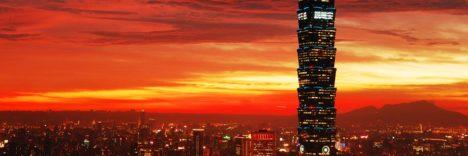 Taipei 101 © Taipeh Tourismusbüro